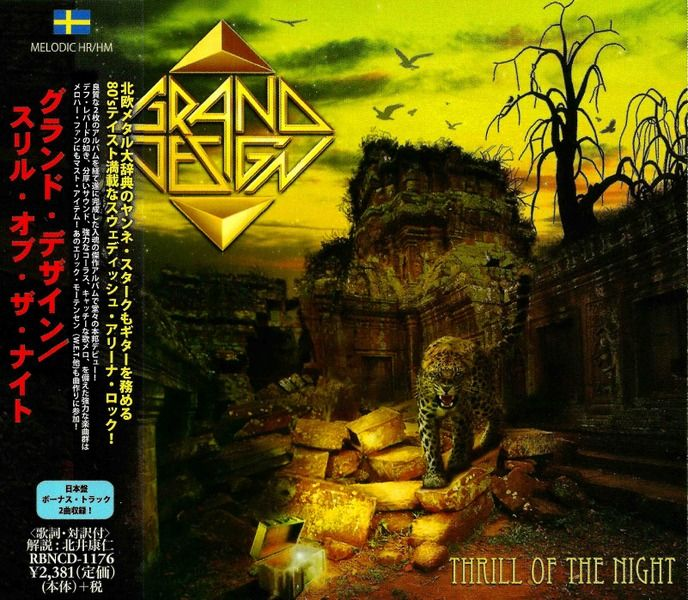 Grand Design - Thrill Of The Night (Japan Edition) (2014)