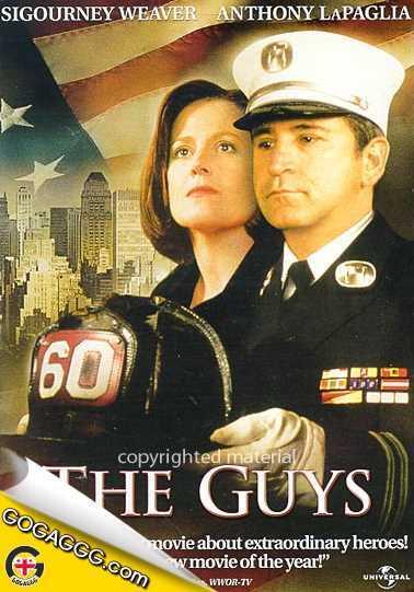 The Guys | ბიჭები