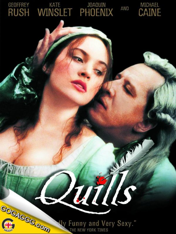 Quills | მარკიზ დე სადის კალამი