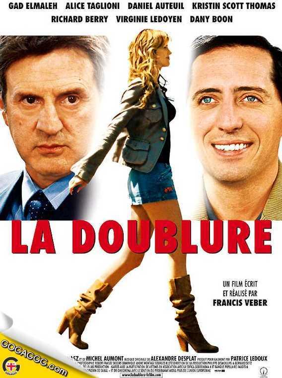 La doublure | დუბლიორი (ქართულად)