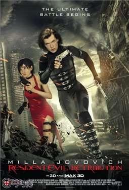 Resident Evil: Retribution | ბოროტების სავანე 5: შურისძიება (ქართული ტიტრებით)