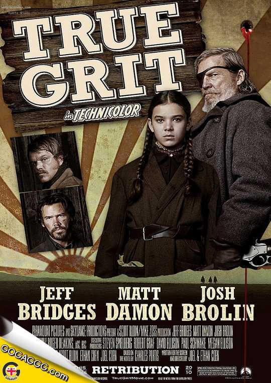 True Grit | სულის სიმტკიცე