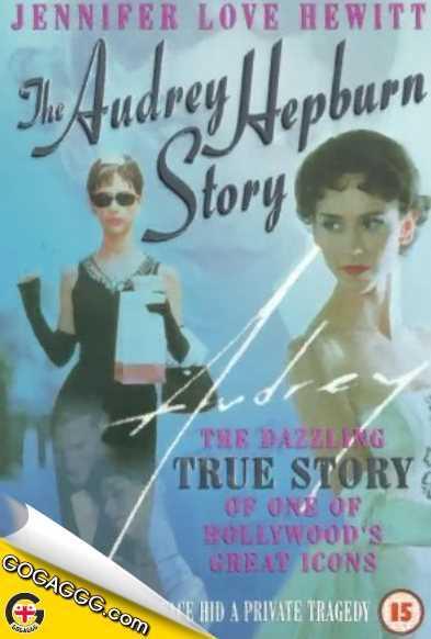 The Audrey Hepburn Story | ოდრი ჰელბერნის ისტორია (ქართულად)