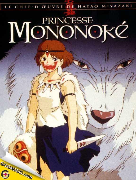 Princess Mononoke | პრინცესა მონონოკე