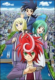Watch Cardfight!! Vanguard G Online