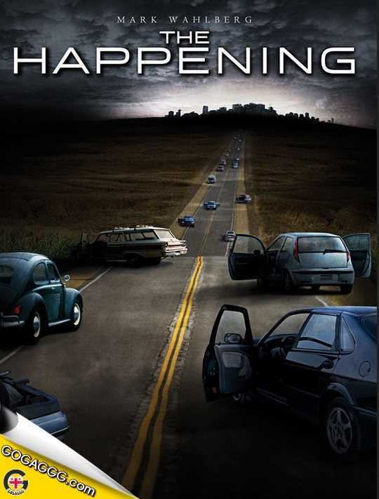 The Happening | მოვლენა (ქართულად)