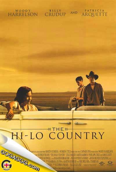 The HI-LO Country   ბორცვებისა და ტრამალების ქვეყანა