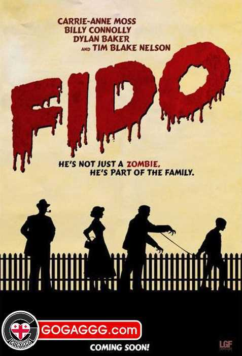 Fido | ფიდო (ქართულად)