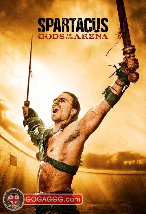 Spartacus: Gods of the Arena | სპარტაკი: არენის ღმერთები (ქართულად)