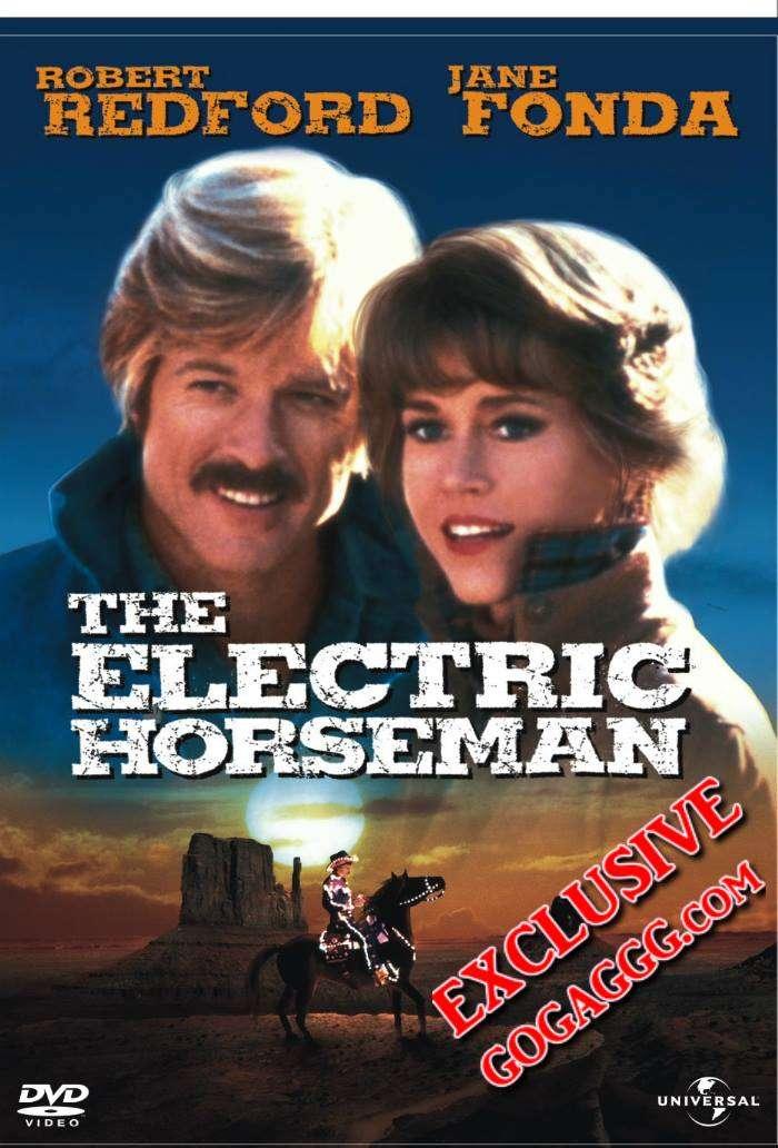 The Electric Horseman | ელექტრო მხედარი (ქართულად) [EXCLUSIVE]