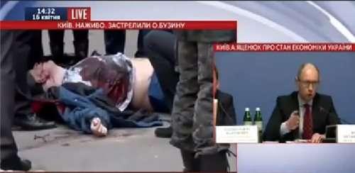 კიევში უკრაინელი ჟურნალისტი ოლეს ბუზინა მოკლეს (ვიდეო)