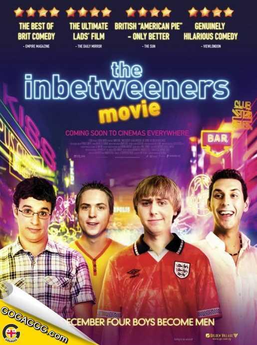 The Inbetweeners Movie | გაზრდილები (ქართულად)