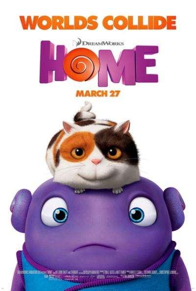 Home โฮม 2015 ซูม  Zoom