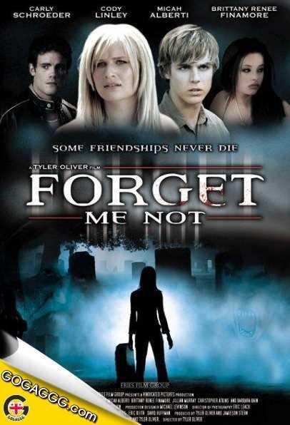 Forget Me Not | არ დამივიწყო (ქართულად)
