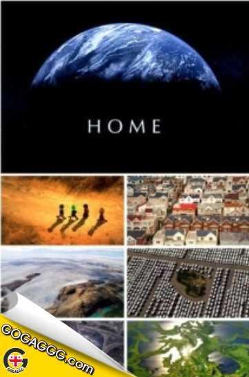 Home | სახლი (დოკუმენტური)