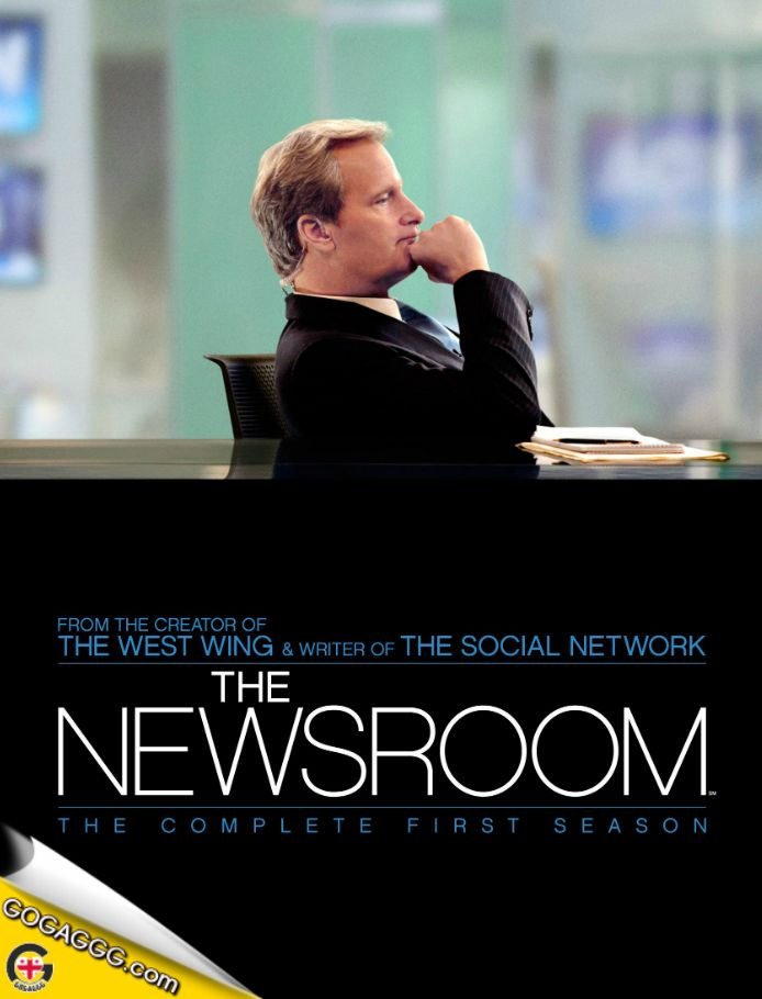 The Newsroom | ნიუსრუმი