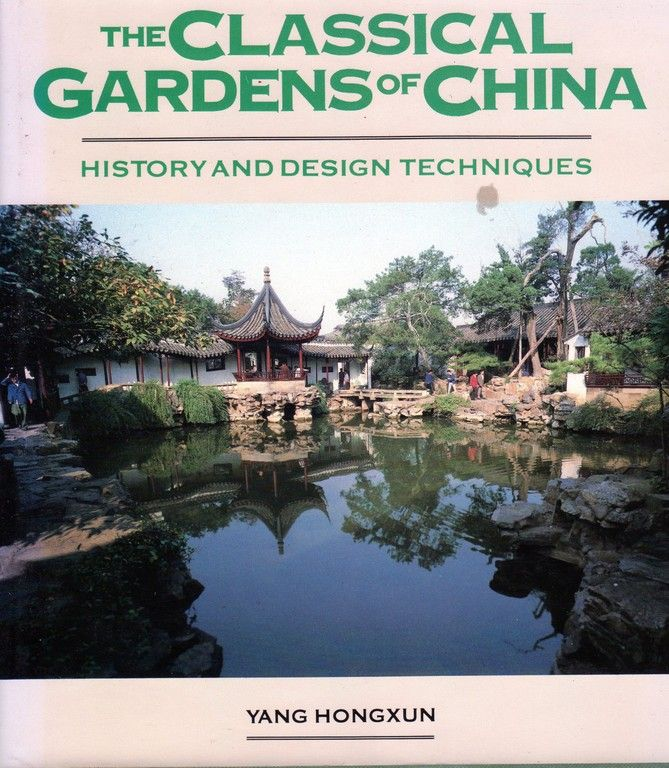 Classical Gardens of China: History and Design Techniques, Yang Hongxun