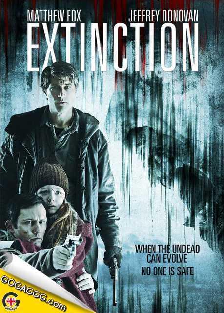 Extinction   გადაშენება