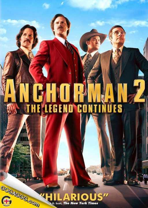 Anchorman 2: The Legend Continues | ტელეწამყვანი 2: ლეგენდა გრძელდება(ქართულად)