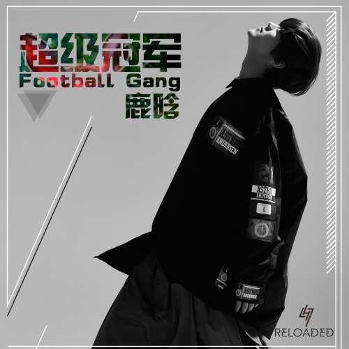 Luhan (EX EXO) - Football Gang (超级冠军) K2Ost free mp3 download korean song kpop kdrama ost lyric 320 kbps