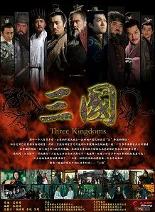 Tân Tam Quốc - Three Kingdoms