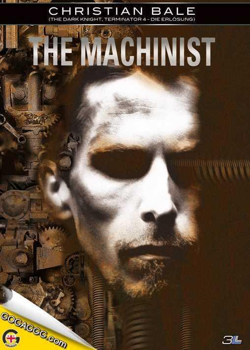 The Machinist | მემანქანე (ქართულად)