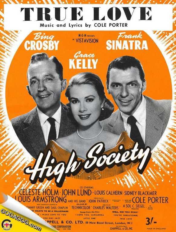 HIGH SOCIETY | მაღალი საზოგადოება