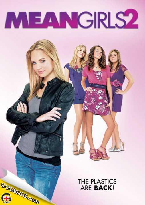 Mean Girls 2   საზიზღარი გოგონები 2 (ქართულად)
