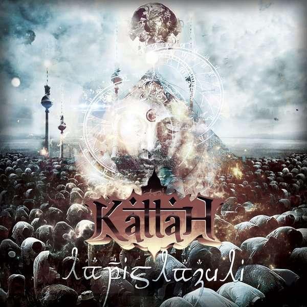 Kattah - Lapis Lazuli (2014)