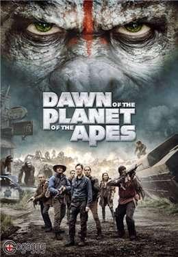 Dawn of the Planet of the Apes | მაიმუნების პლანეტა რევოლუცია (ქართულად)
