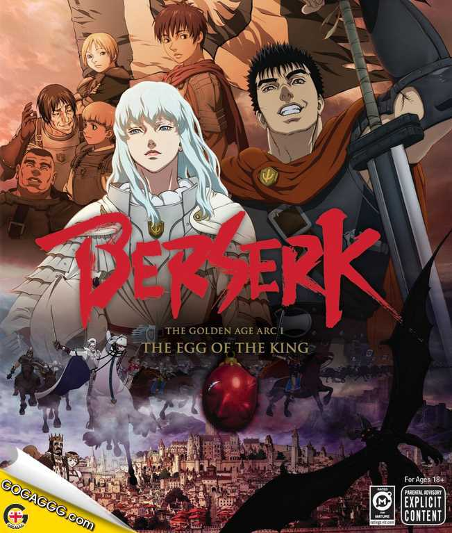Berserk: The Golden Age Arc I | ბერსერკი: ოქროს ხანა