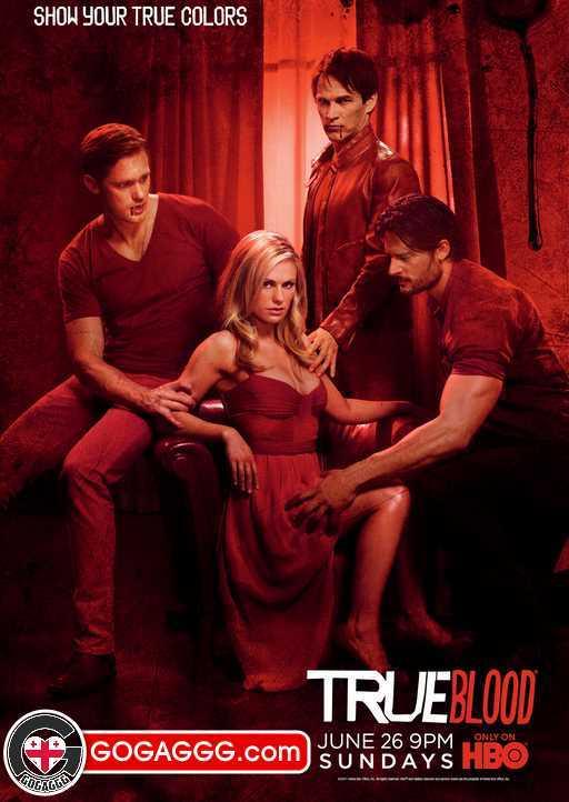 True Blood | ნამდვილი სისხლი (ქართულად)