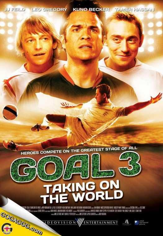 Goal! III | გოლი 3