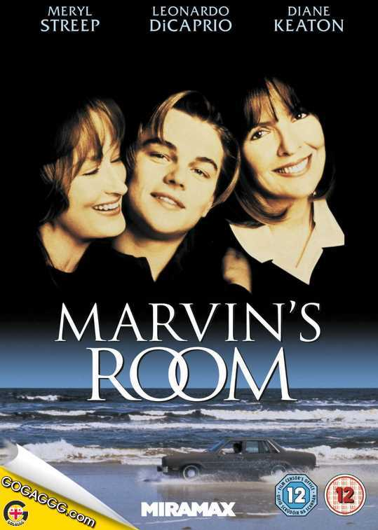 Marvin's Room | მარვინის ოთახი