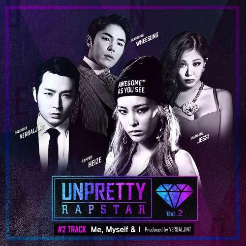 HEIZE Feat. Jessi - Me, Myself & I - Unpretty Rapstar 2 Track 2 K2Ost free mp3 download korean song kpop kdrama ost lyric 320 kbps
