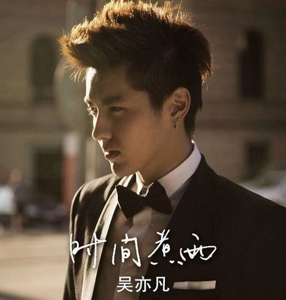 [Single] Kris (Wu Yi Fan)   Time Boils The Rain (Tiny Times 3 OST)