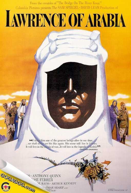 Lawrence of Arabia | ლოურენს არაბი (ქართულად)