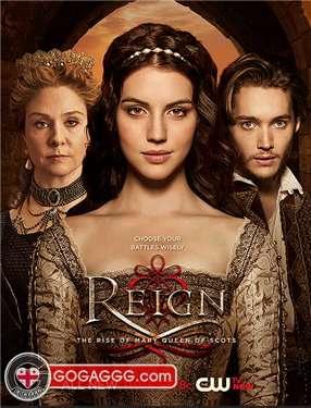 სამეფო | Reign