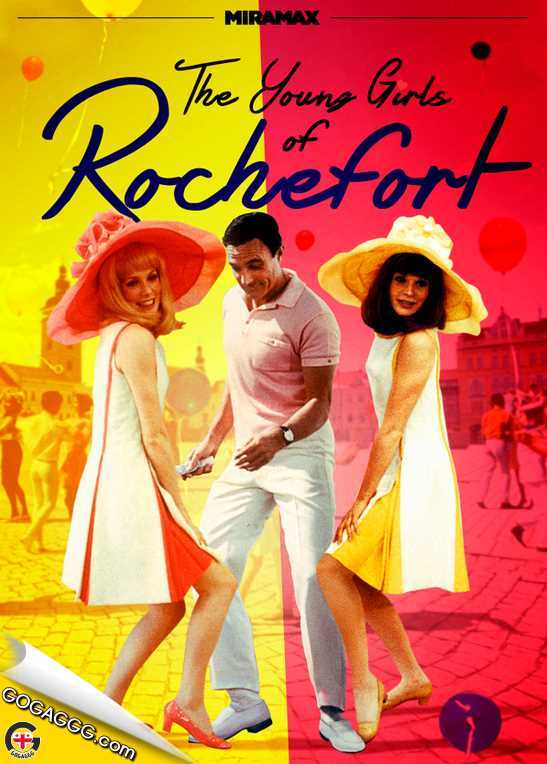 The Young Girls of Rochefort | გოგოები როშფორიდან (ქართულად)