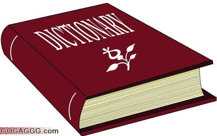 ლექსიკონი - Dictionary