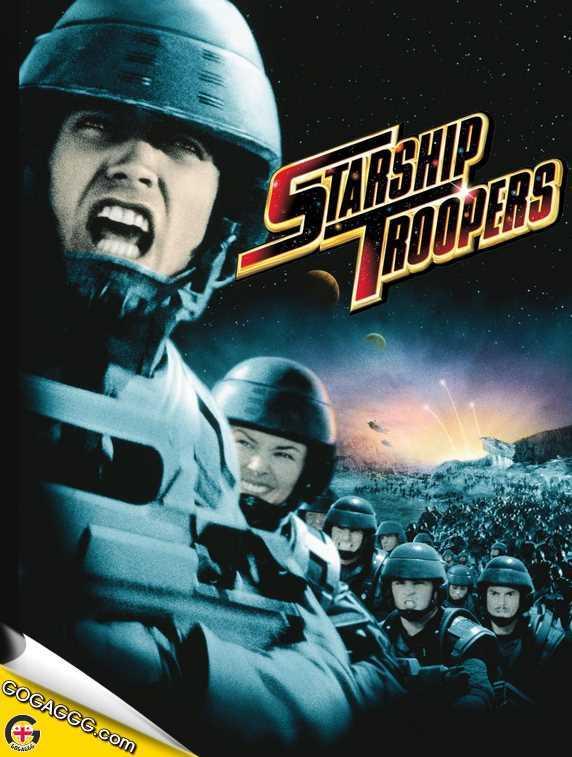 Starship Troopers | ვარსკვლავური დესანტი
