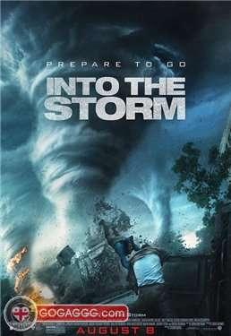 Into the Storm | ქარიშხალი (ქართულად)