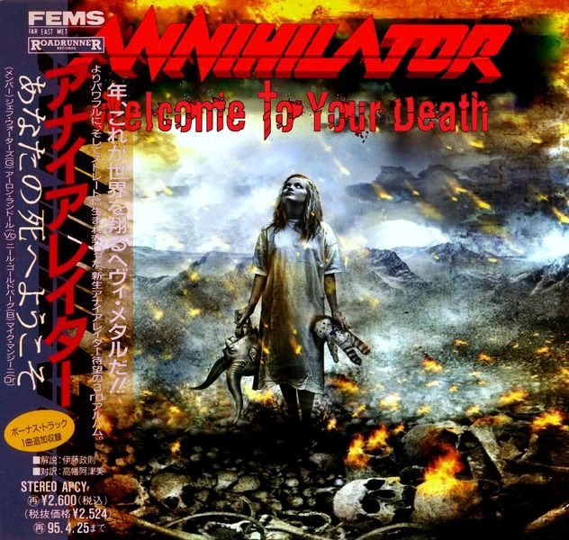 Annihilator - Welcome To Your Death (2CD) (Japan Edition) (2014)