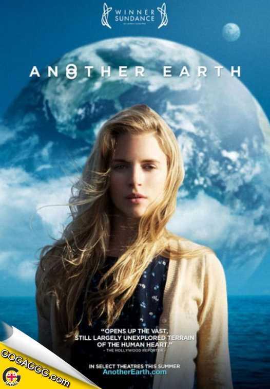 სხვა დედამიწა | Another Earth (ქართულად)