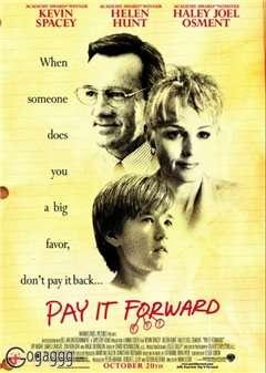 Pay It Forward | გადაუხადე სხვას (ქართულად)