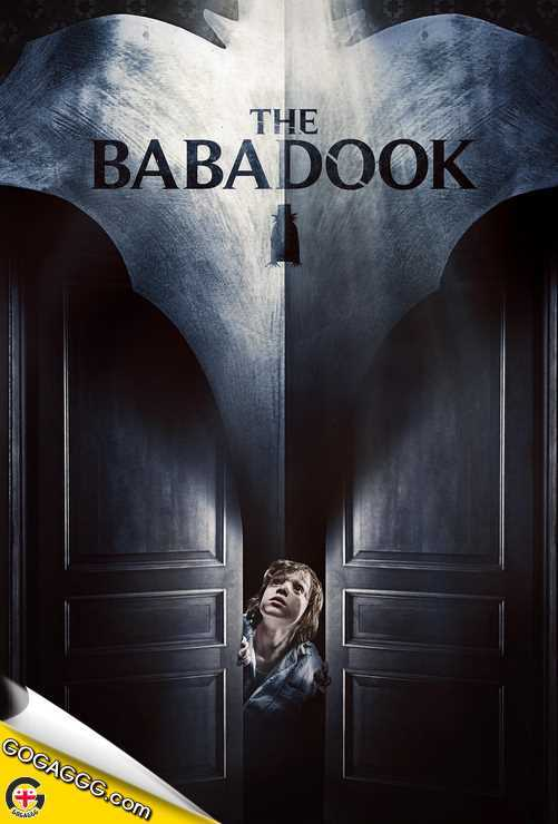 The Babadook | ბაბადუკი