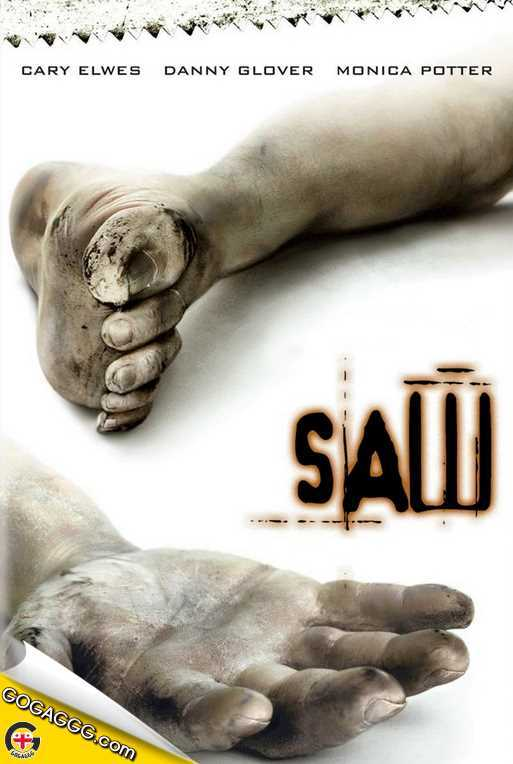 Saw | ხერხი