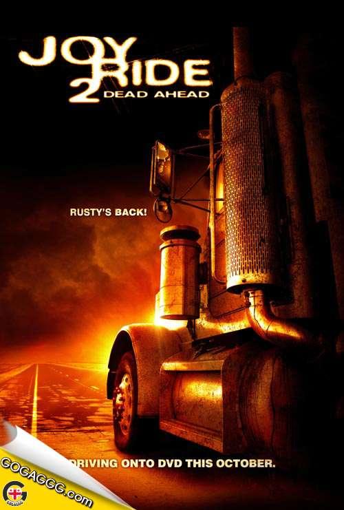Juy Ride 2: Dead Ahead | მხიარული მოგზაურობა 2
