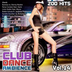 dBPfmv Club Dance Ambience Vol.14 - 2015 Mp3 indir