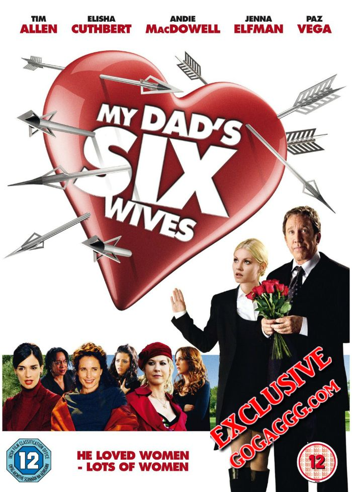 My dad's six Wives | მამაჩემის ექვსი ცოლი (ქართულად) [EXCLUSIVE]